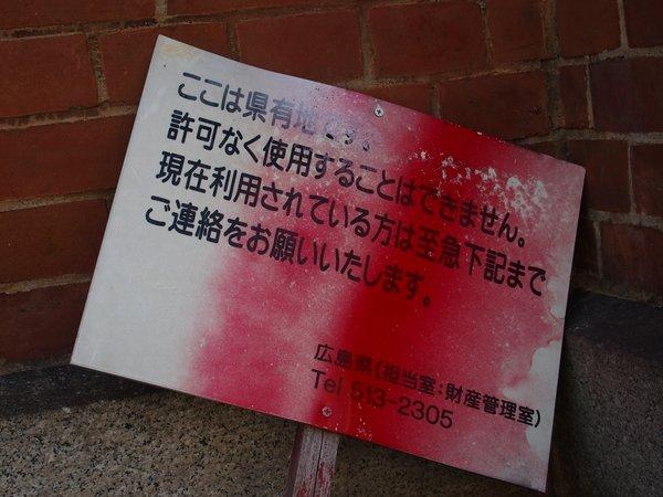 近ブラ@出汐町_b0190540_852369.jpg