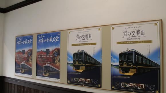 近鉄 吉野駅 _d0202264_12372969.jpg