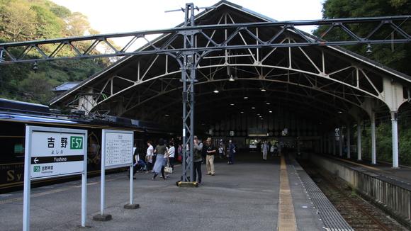 近鉄 吉野駅 _d0202264_123911.jpg