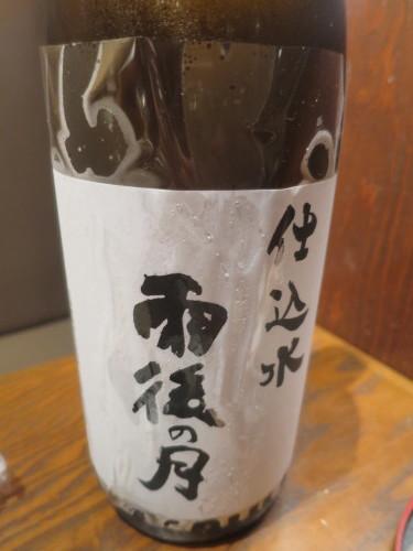 報告  雨後の月を味わう会_a0310573_07264191.jpg