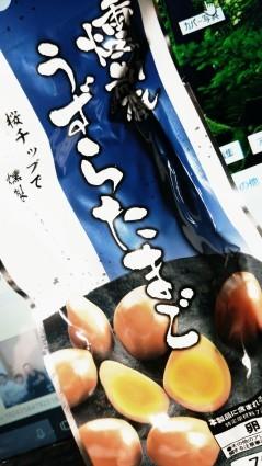 燻製のうずらの卵_f0168392_21243262.jpg