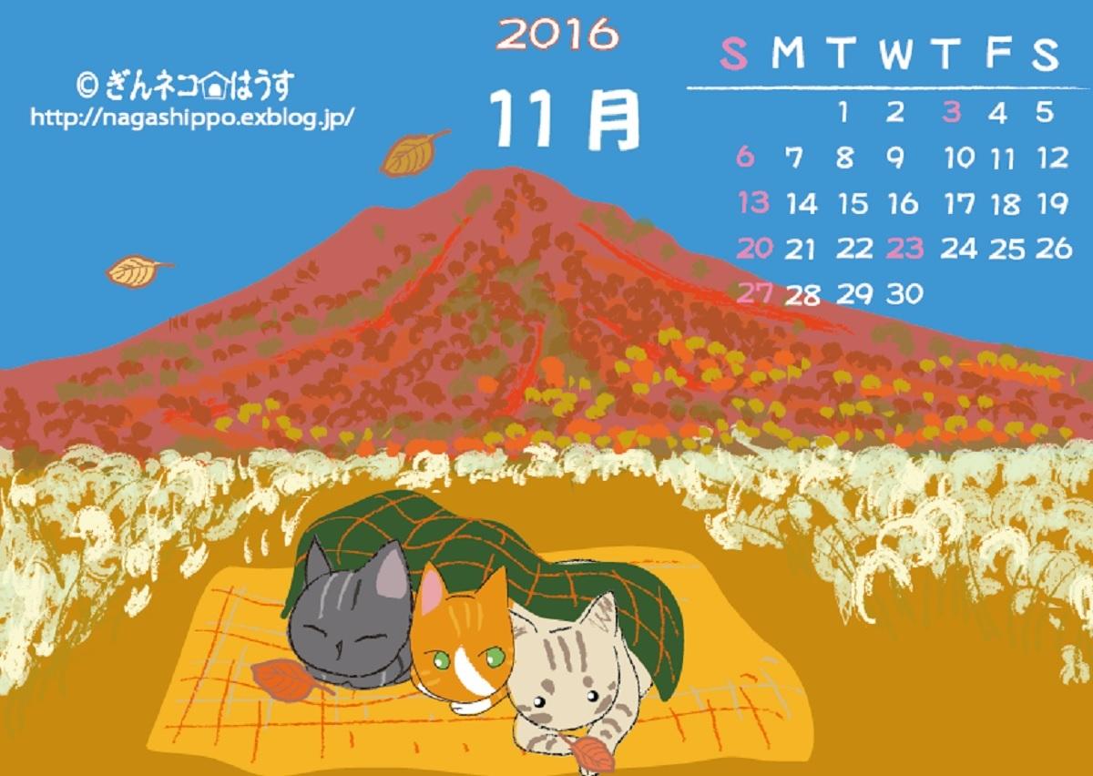 ぎんネコ☆はうす オリジナルカレンダー11月_a0333195_22015980.jpg