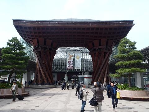 金沢出張_b0074601_220920.jpg