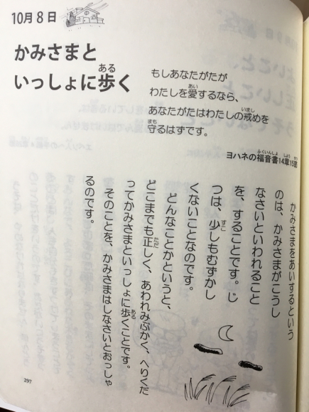 e0061304_19231856.jpg