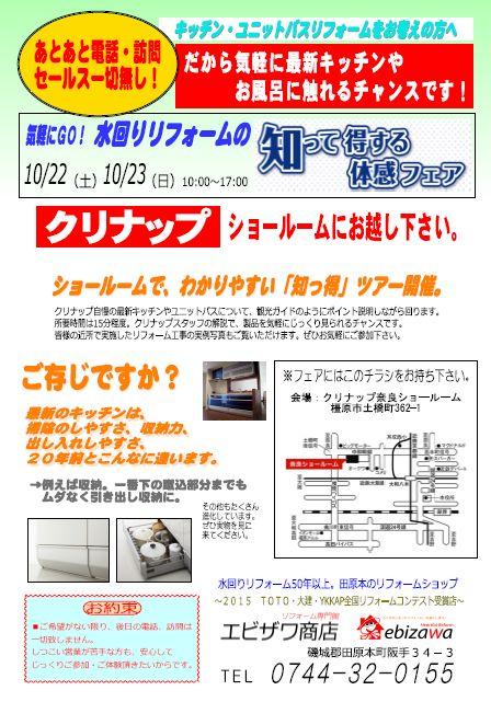 f0214514_1541022.jpg