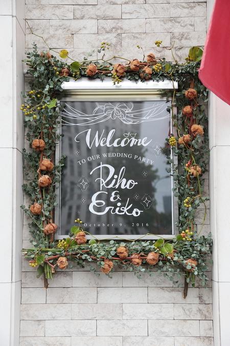 秋の装花 レストランFEU様へ お母様の愛情とウェルカムドッグのカブくんと_a0042928_11754100.jpg