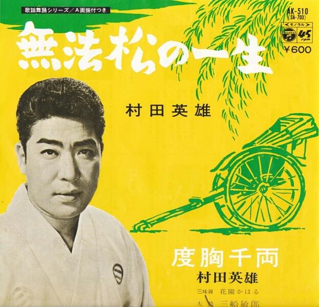 村田先生_f0347130_19511756.jpg