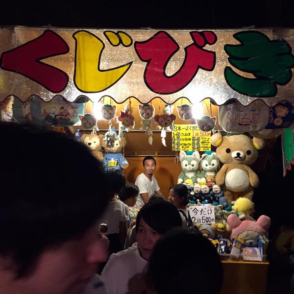 井草八幡宮 / iPhone 6_c0334533_15593210.jpg