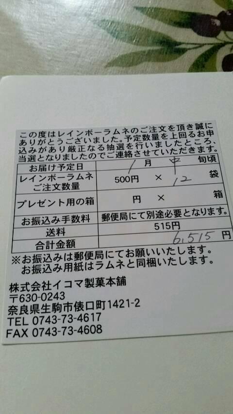 f0292240_16394528.jpg