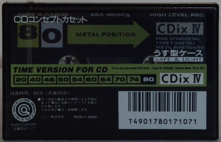 SONY CDixⅣ_f0232256_16054812.jpg