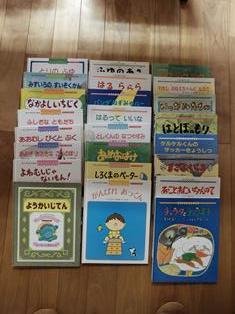 金沢みやげと本と_a0239665_21301860.jpg