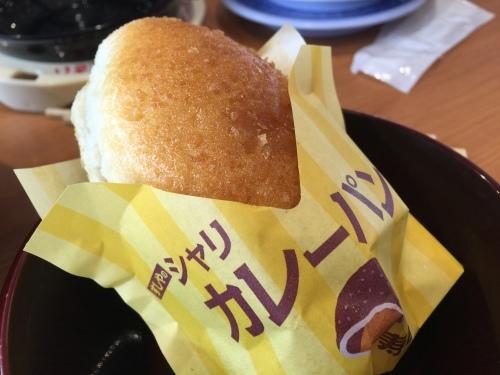 Sushi curry bread. LoL_c0153966_23150674.jpeg