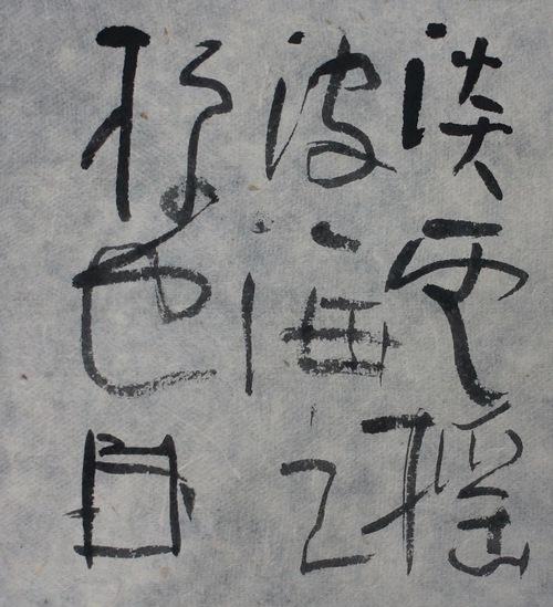 朝歌10月13日_c0169176_80551.jpg