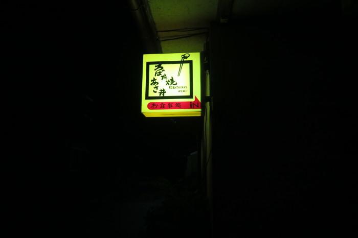 2016.10.7-9  能登半島を行くチャリ旅 day2(輪島‐珠洲)_b0219778_23043232.jpg