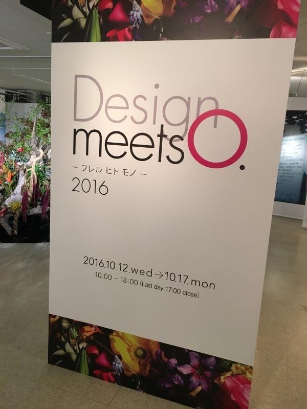 Design meets ○. -フレル ヒト モノ -_a0107193_16180533.jpeg