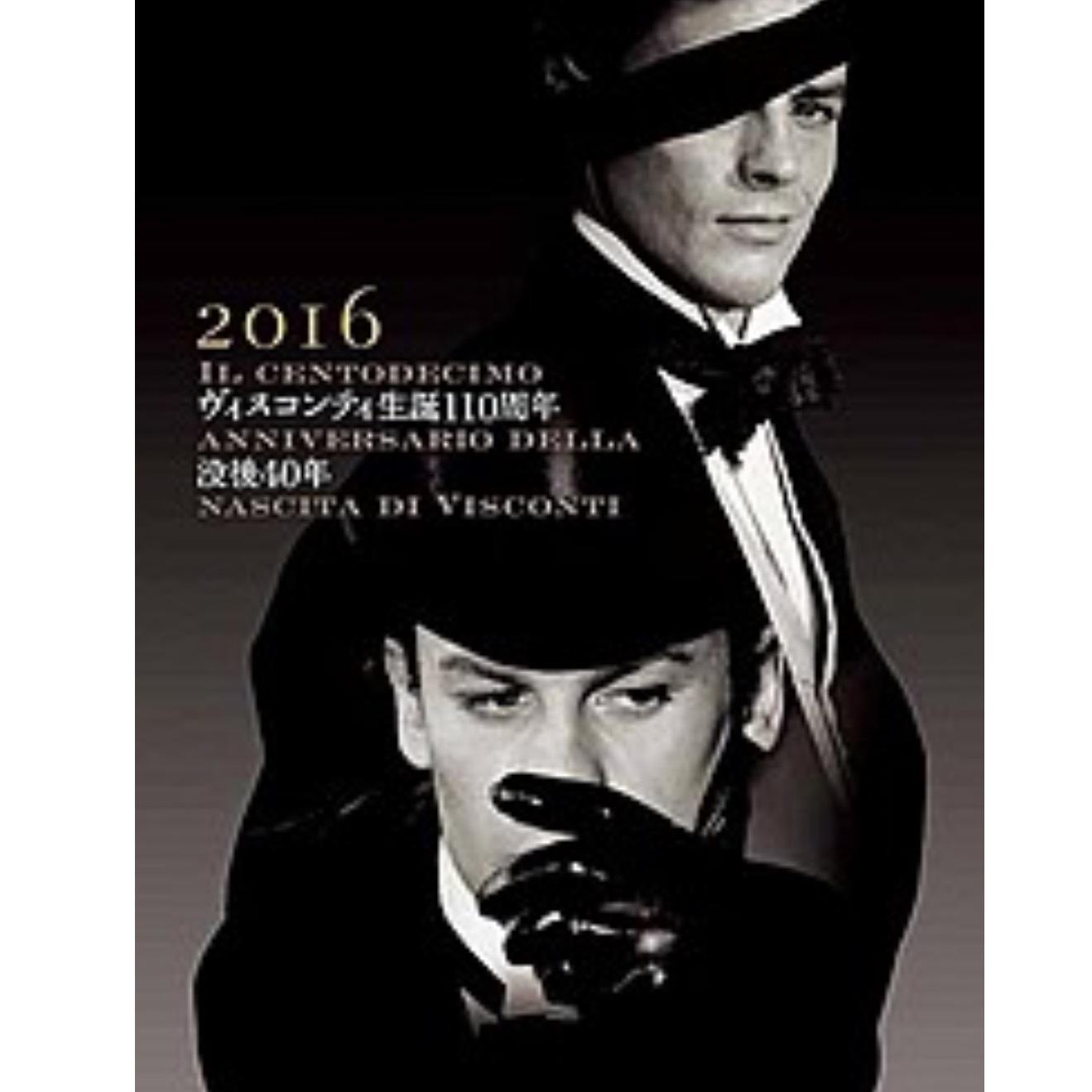 映画の秋_b0210699_02220963.jpeg