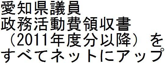d0011701_20551658.jpg