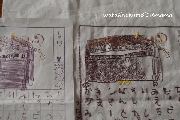 10月刺繍教室♪_c0365711_16082797.jpg