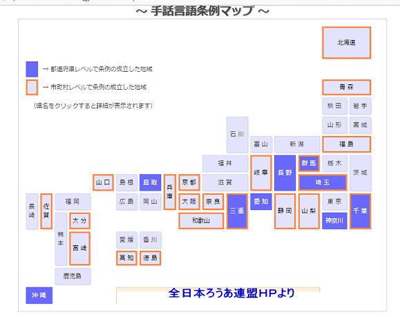 愛知県手話言語条例成立!_d0070316_18224235.jpg