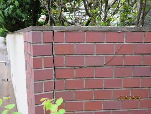 塀の積み替え工事_f0140817_136589.jpg