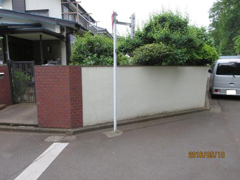塀の積み替え工事_f0140817_1471921.jpg