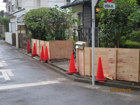塀の積み替え工事_f0140817_1473770.jpg