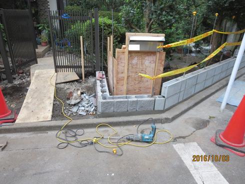 塀の積み替え工事_f0140817_1483696.jpg