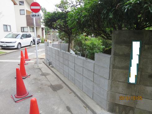塀の積み替え工事_f0140817_1485885.jpg