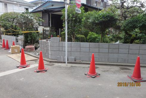 塀の積み替え工事_f0140817_1492860.jpg