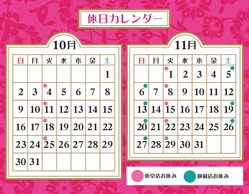 〜NEW!フローレス&アクセサリー〜_b0142724_18263737.jpg