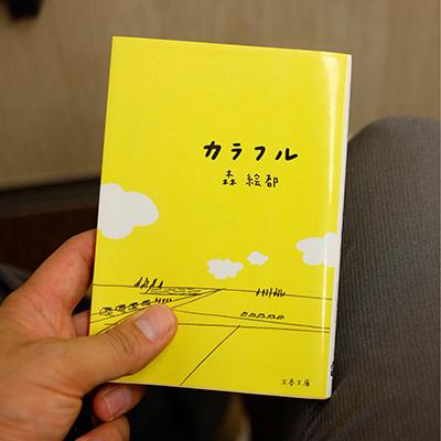 小説一気に☆_f0098628_17150854.jpg