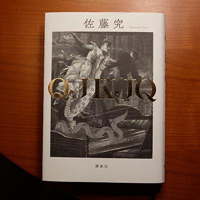 小説一気に☆_f0098628_17255079.jpg