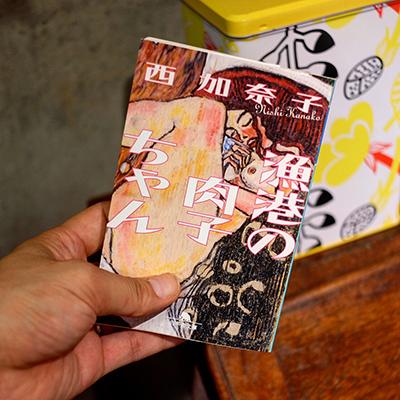 小説一気に☆_f0098628_17311723.jpg