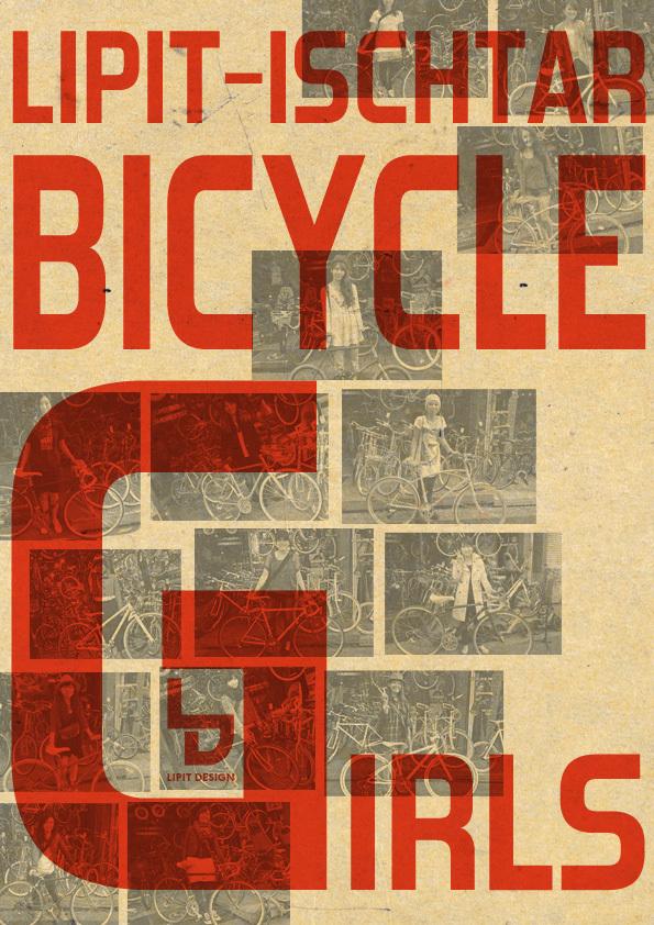 ☆今日のバイシクルガール☆ 自転車女子 おしゃれ自転車 自転車ガール 自転車女子 ミニベロ クロスバイク_b0212032_15105131.jpg