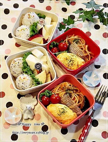 トマトソースパスタ・オムレツ弁当とクッペ♪_f0348032_18421193.jpg