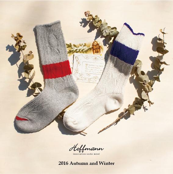 Hoffmann 2016A/W の靴下 その1_d0186134_18114120.jpg