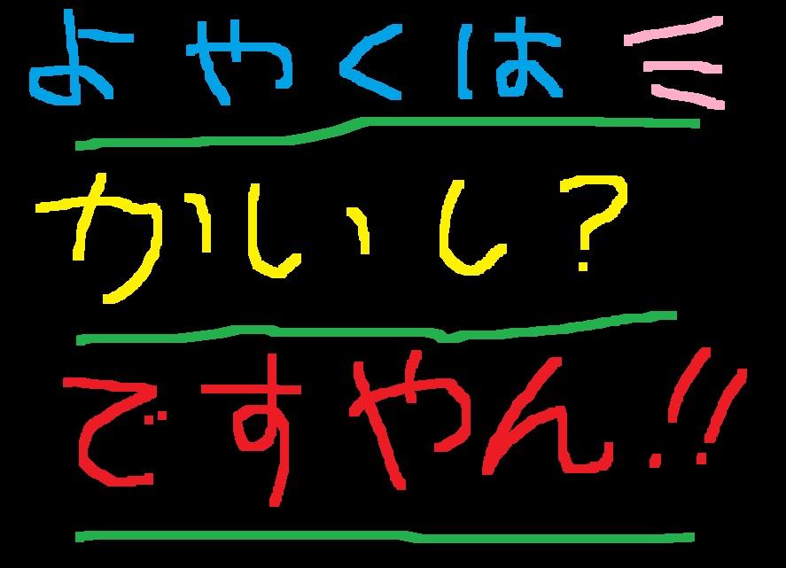 f0056935_19362392.jpg