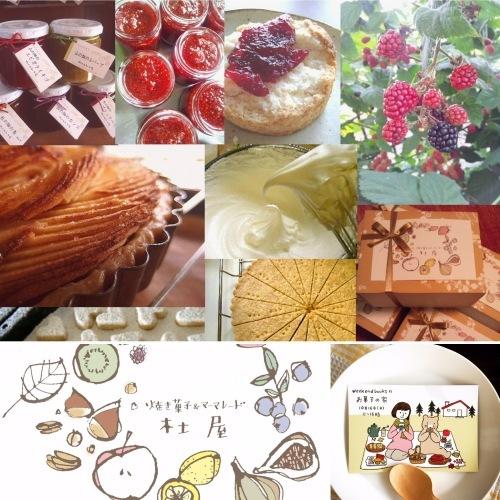 「weekend booksの お菓子の家2」16日です。(駐車場のお知らせ有)_e0060555_17000979.jpeg