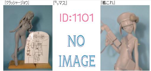 f0229976_0125121.jpg