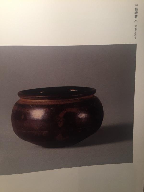 鳥獣戯画(九州国立博物館)_c0366777_21220509.jpg