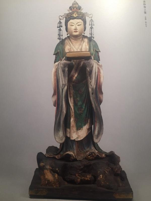 鳥獣戯画(九州国立博物館)_c0366777_21265361.jpg
