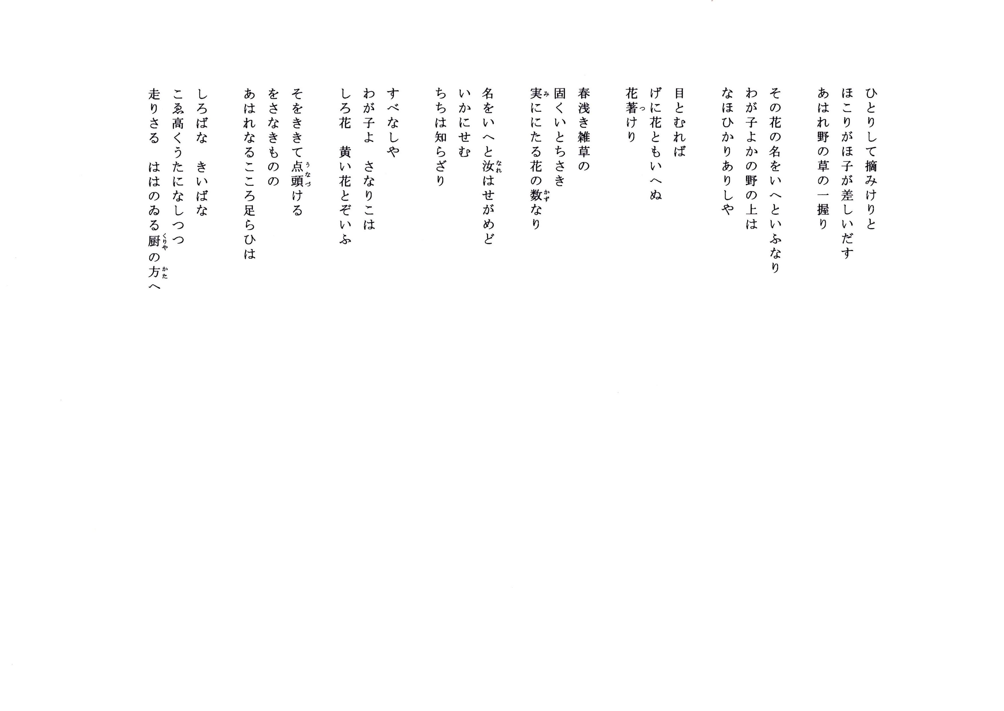 d0264981_1612434.jpg