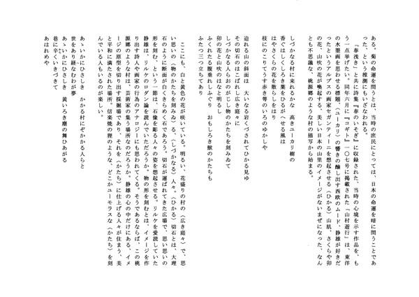 d0264981_1624345.jpg