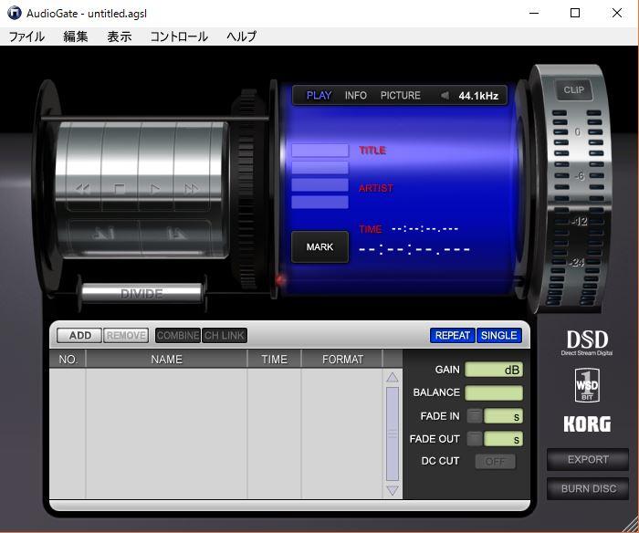 アナログレコードをデジタル化(DSD)した音をお聴きいただきます。_b0292692_15175753.jpg