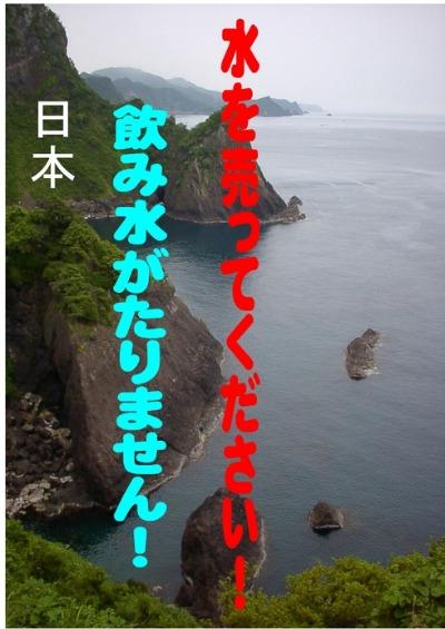 e0078900_5574314.jpg