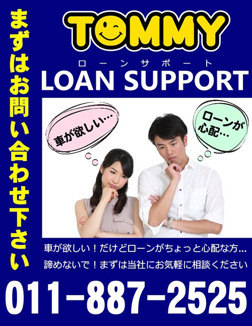10月15日 土曜日 kenブログ ランクル ハマーアルファード_b0127002_2164613.jpg