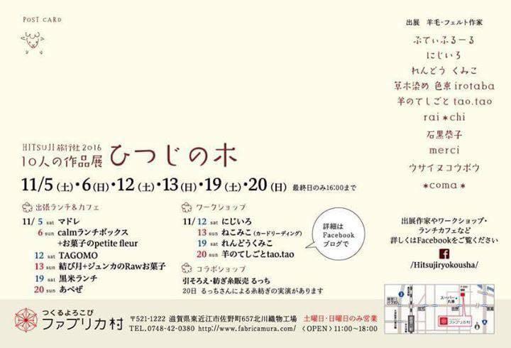 b0220002_22482324.jpg