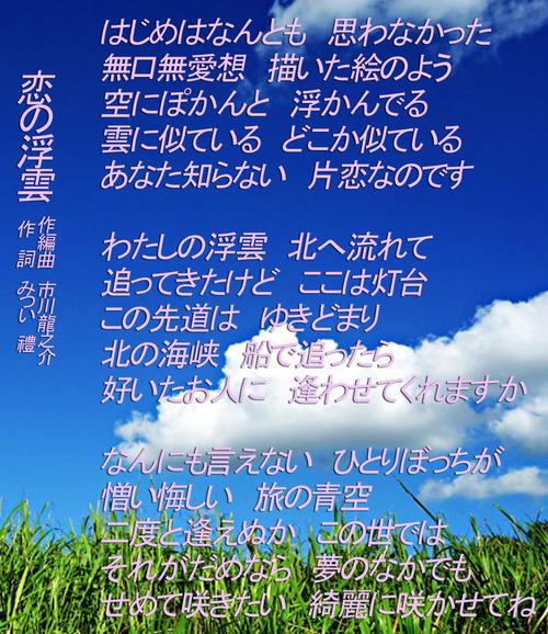 d0095910_1013946.jpg