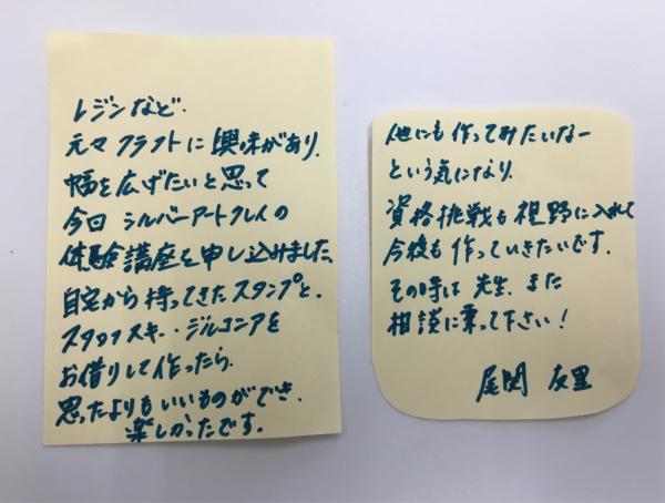 アートクレイシルバー体験作品〜Studio NAO2〜_e0095418_13050844.jpg