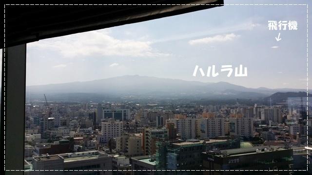 ♪ 松茸湯麵 ♪_a0115924_23185505.jpg